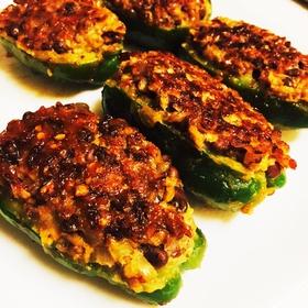 azuki-piment-meat