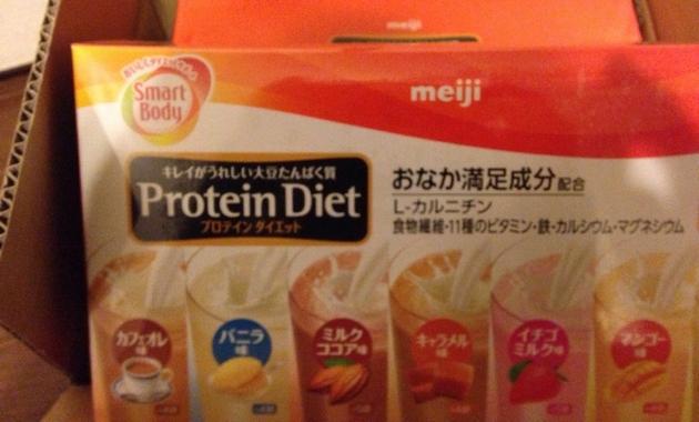 diet-exp-protein-06