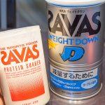 diet-exp-savas-weight-down-protein-03
