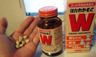 diet-exp-supplement-03