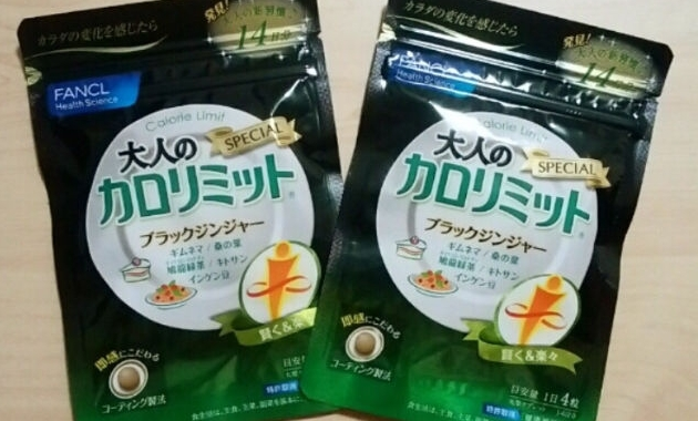 diet-exp-supplement-04