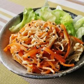 enoki-carrot-salad