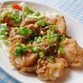 enoki-chicken