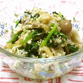 enoki-spinach-ponzu