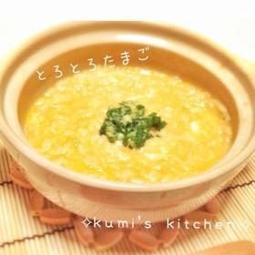 porridge-egg-miso