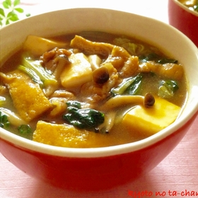 ginger-curry-soup