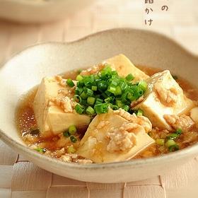 ginger-mince-tofu