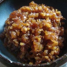 ginger-okaka