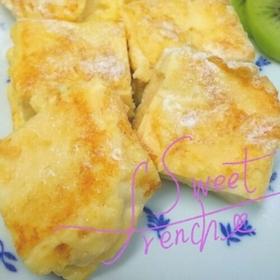 koyadofu-french-toast