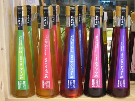 fruits-vinegar