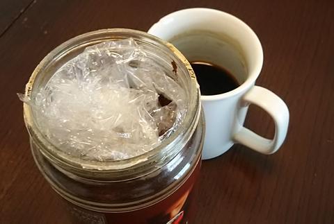 wrap-in-coffee-bottle
