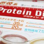 diet-exp-protein-09