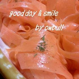 carrot-garlic-salad