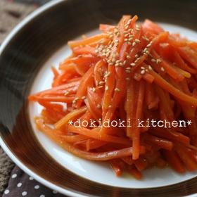 carrot-kinpira-misobutter