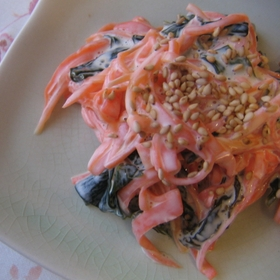 carrot-wakame-salad