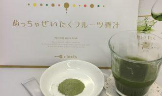 diet-exp-aojiru-02