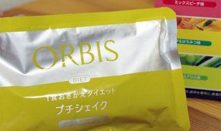 diet-exp-orbis-shake-01