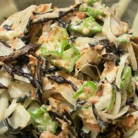 okura-hijiki-salad