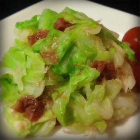 umeboshi-cabbage-okaka