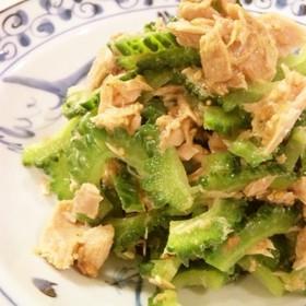 umeboshi-goya-tuna
