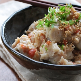 umeboshi-satoimo-salad