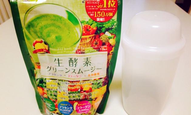 diet-exp-enzyme-drink-02