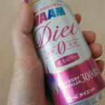diet-exp-vaam-01