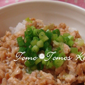 natto-pork-minced-spicy
