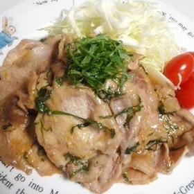 natto-shiso-miso