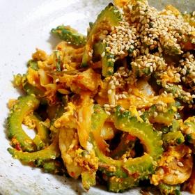 pork-goya-kimchi