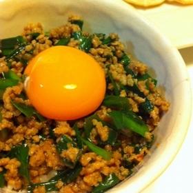 summer-chivee-stamina-bowl