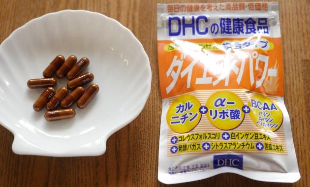 diet-exp-dietpower-01