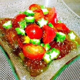 kanten-okura-tomato-ponzu