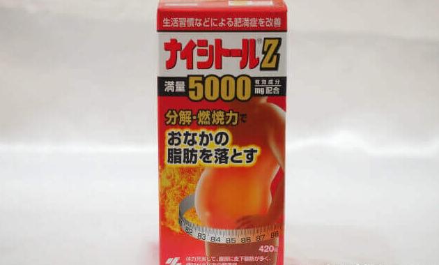 diet-exp-naishitor-02