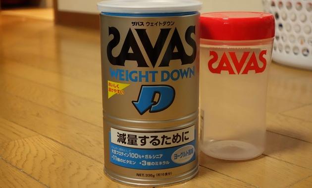 diet-exp-protein-13