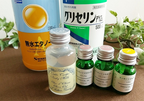 handmade-aroma-lotion2