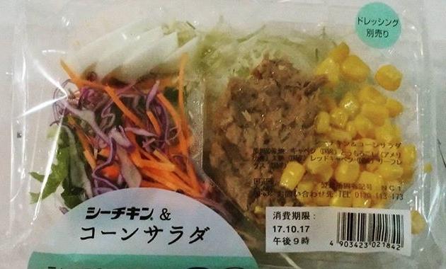 diet-exp-low-carb-15