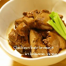 liver-barsamico
