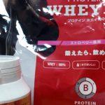 diet-exp-protein-15