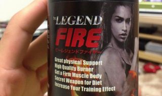 diet-exp-belegendfire-01