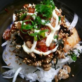 tuna-natto-kimuchi-bowl