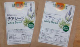 diet-exp-chia-seed-05
