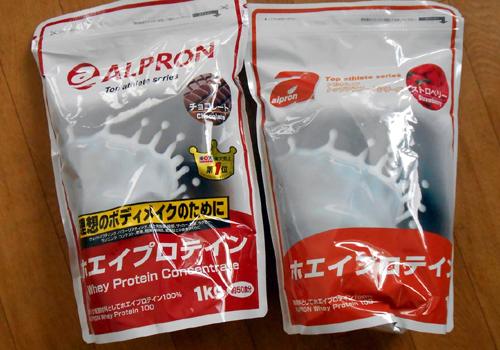 alpron-protein