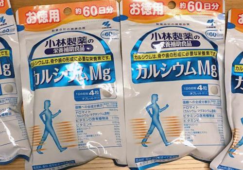 calcium-mg-kobayashi