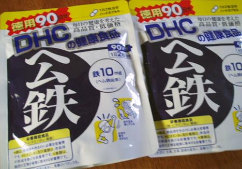dhc-heme-iron
