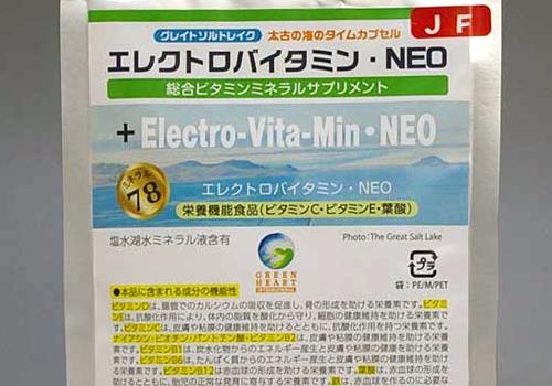 electro-vitamin-neo