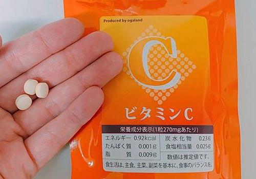 ogaland-vitamin-c