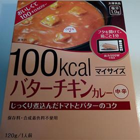 butter-chicken-curry-1