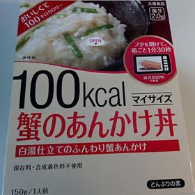 crab-thick-sauce-1
