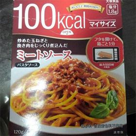 meat-sauce-1